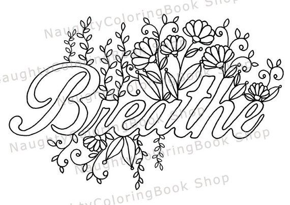 Breathe Printable Gift Coloring Page Yoga Gifts Positive Vibes