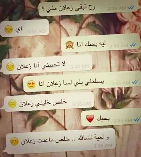 Pin By Sanaa On أحبك Words Quotes Quotations Words