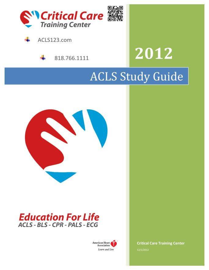 Ecg Study Guide Pals Study Guide Bls Study Guide Acls Study Guide