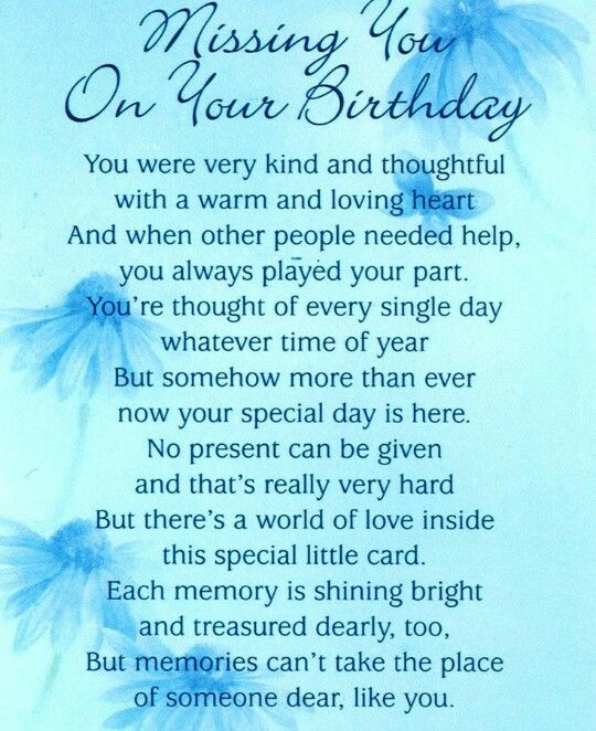 Birthday Card Messages Brother Quotes Poems Cards