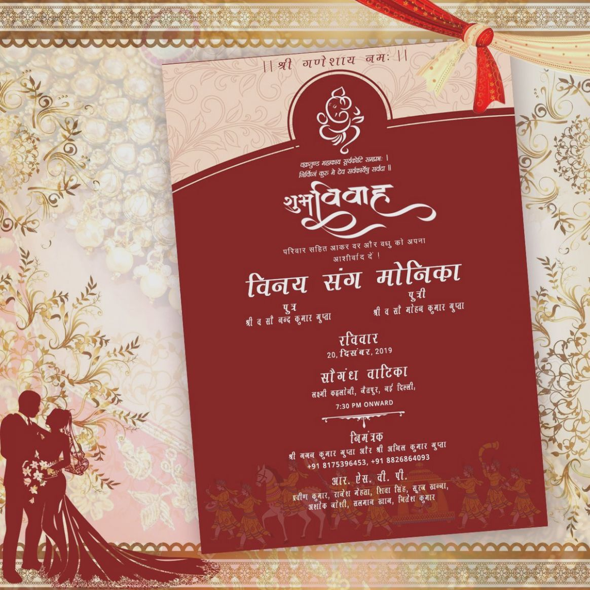 8 Marriage Card Nepali Marriage Cards Wedding Invitation Cards Wedding Cards