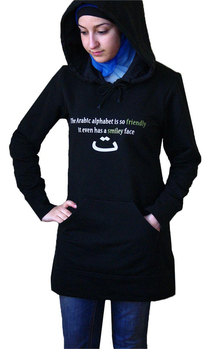 Ihram Kids For Sale Dubai: Arabic Alphabet Hoodie