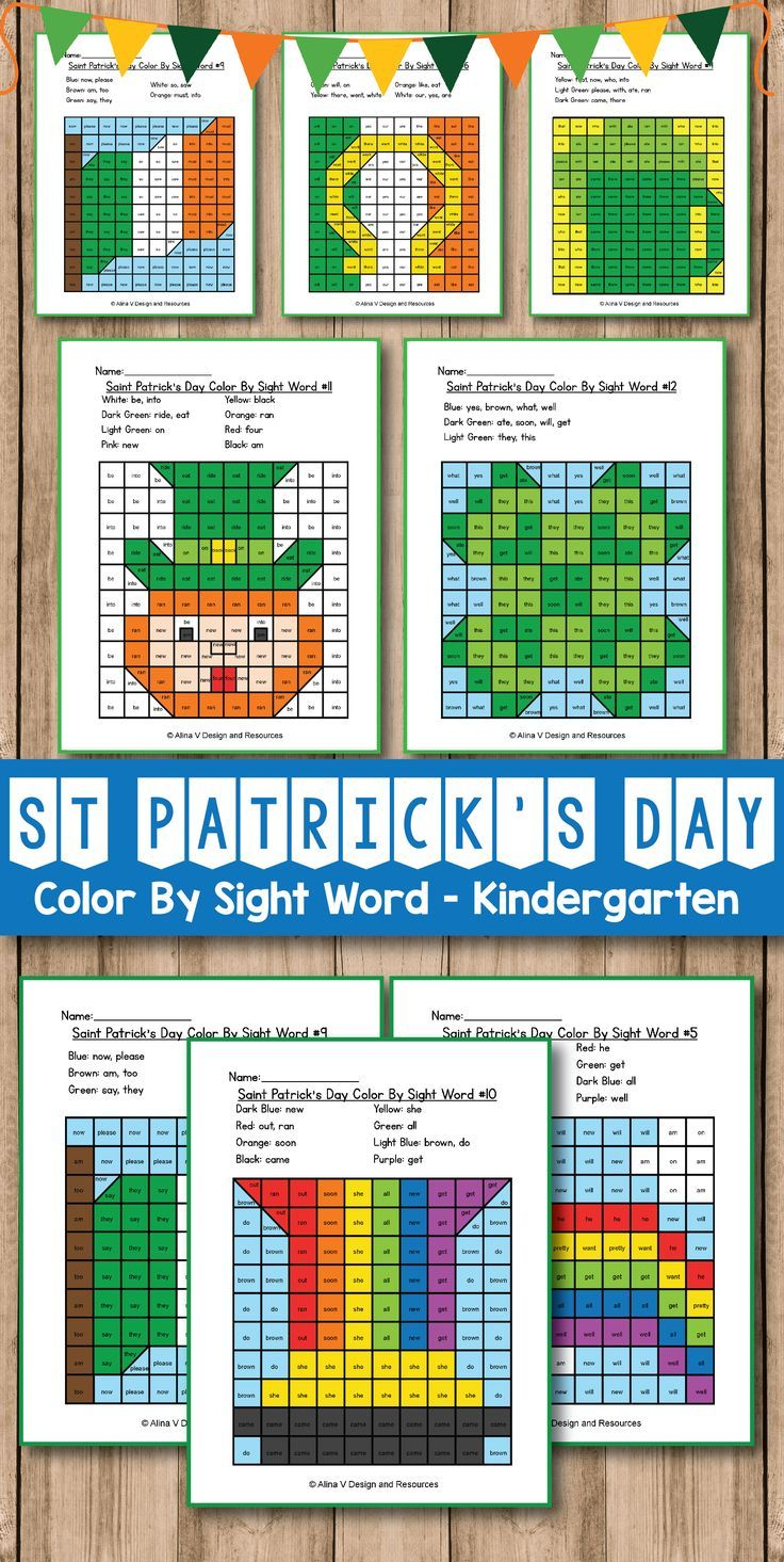 St Patricks Day Color By Sight Word St Patrick\'s Day Activities for ...