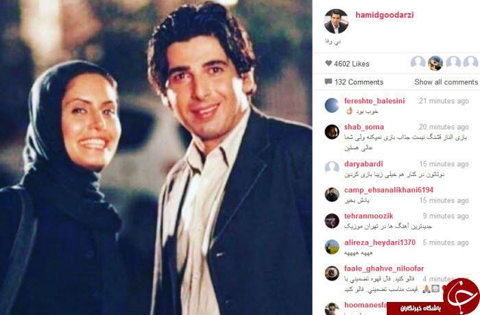 بی وفایی حمید گودرزی  عکس