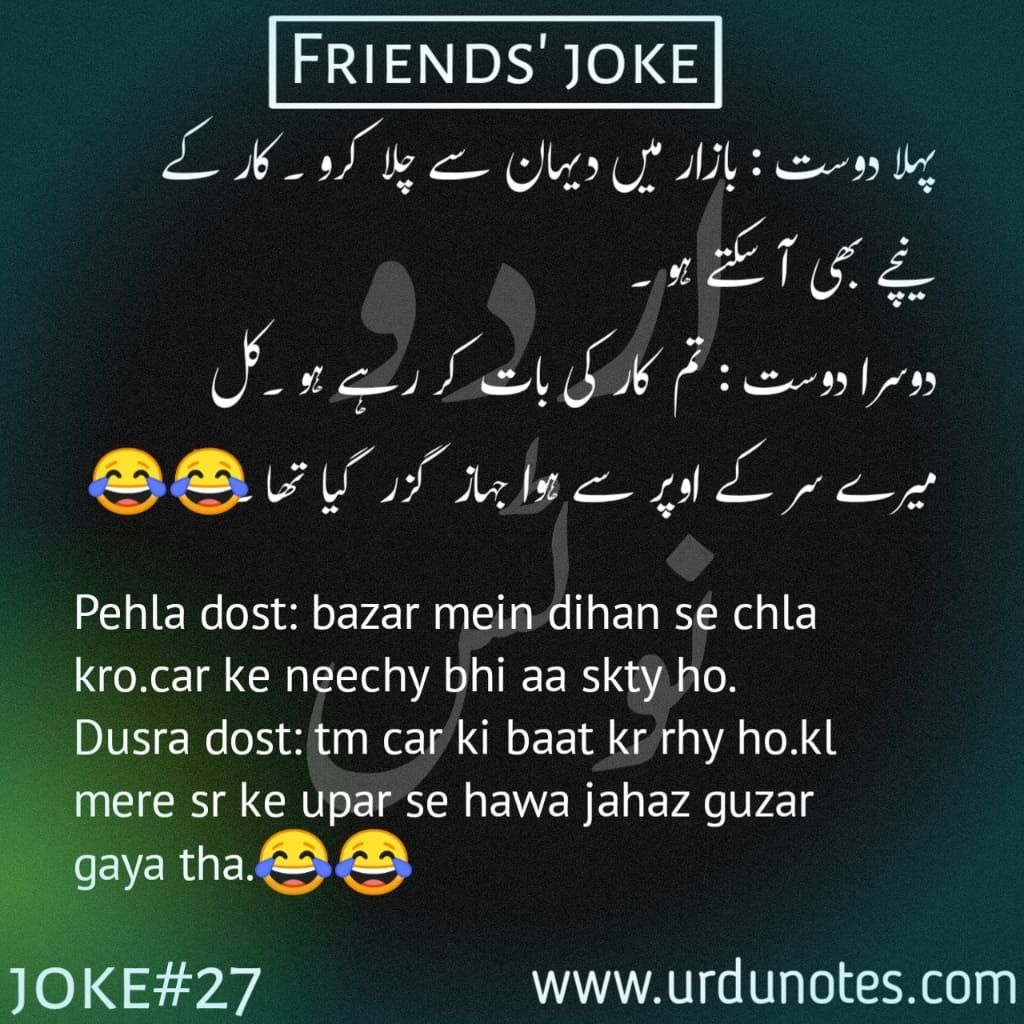 Home in 2020 English jokes, Friend jokes, Friends quotes
