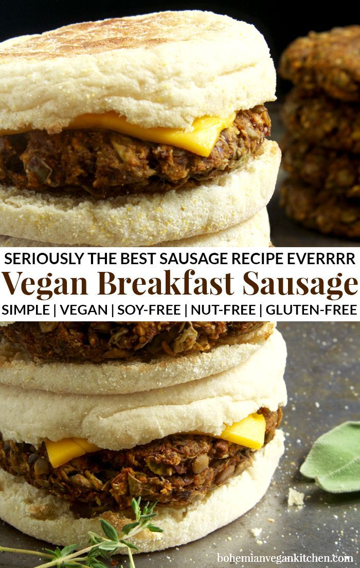 Vegan Breakfast Sausage