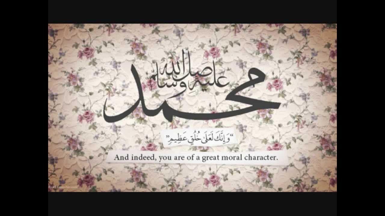 قصيدة حسان بن ثابت رضي الله عنه في مدح الرسول ﷺ بصوت القارئ إدريس أبكر Quran Quran Quotes Verses Caligraphy Art