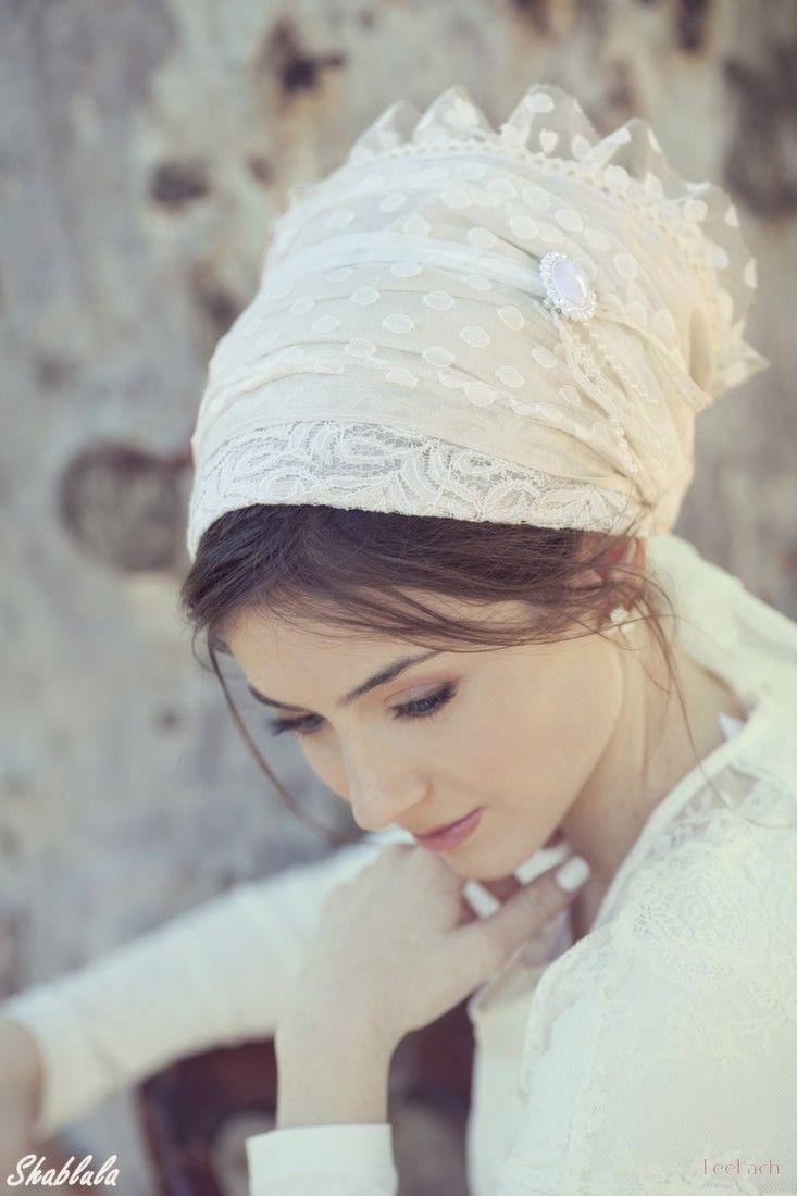 Bridal Beige Vintage Lace Sinar Tichel Not Getting