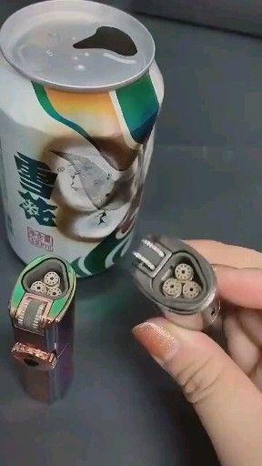 Techno Quad Torch Lighter
