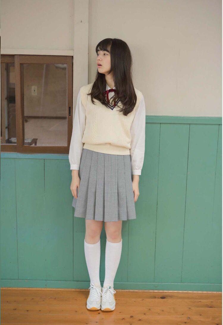 how to make a school uniform fashionable