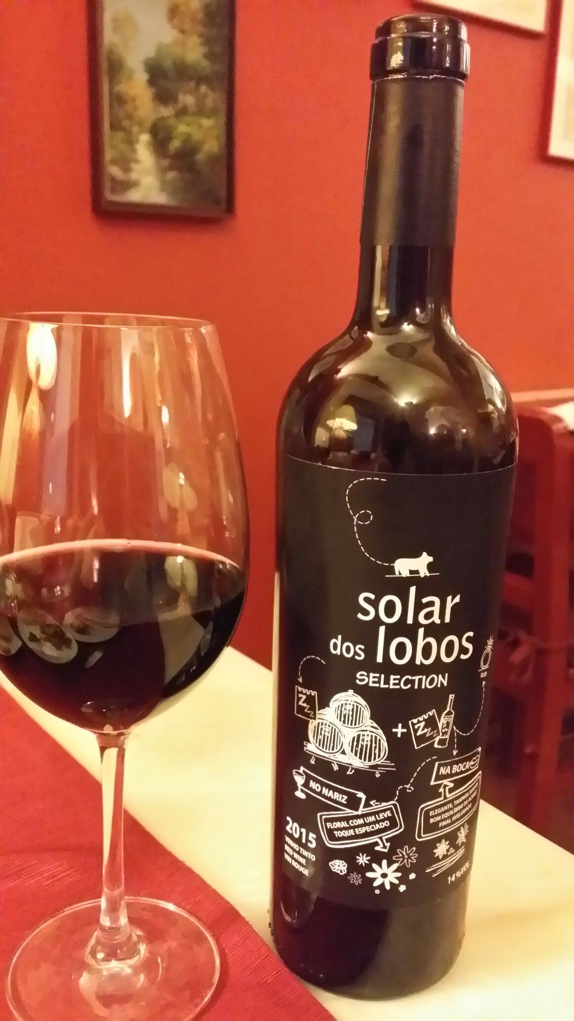 Red Wine Solar Dos Lobos 2015 Alentejo Alcoholic Drinks Alcohol Red Wine