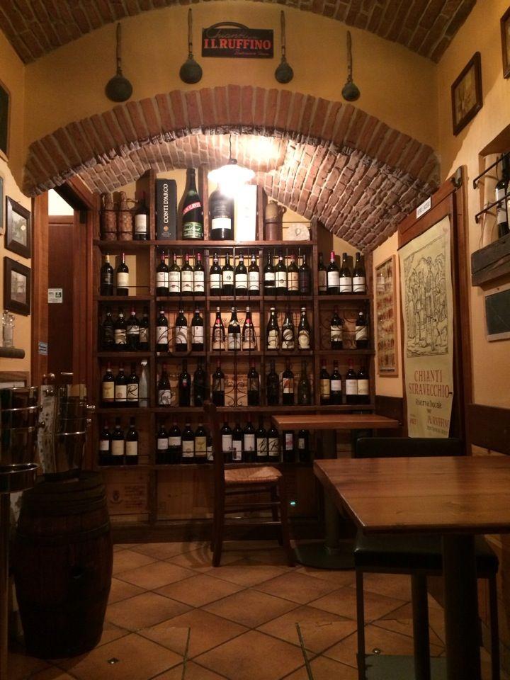 Osteria Enoteca Ai Artisti in Venezia, Veneto
