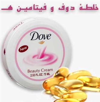 خلطة كريم دوف للوجه مع فيتامين E للتبييض و لتقشير البشرة فيتامين E من الفيتامينات القابلة للذوبان في الدهون والدور ا Dove Face Cream Beauty Cream Face Cream