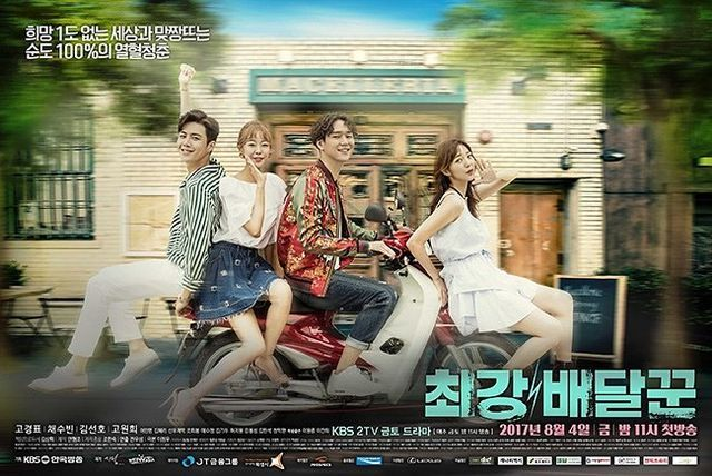 Strongest Deliveryman - DramaWiki | Korean drama, Korean ...