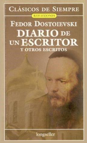 Diario de un escritor y otros escritos.