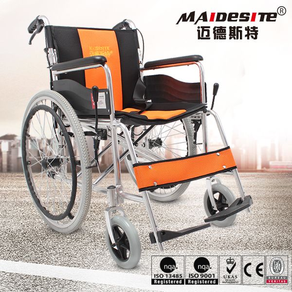 wholesale distributors needed foldable manual the wheelchair