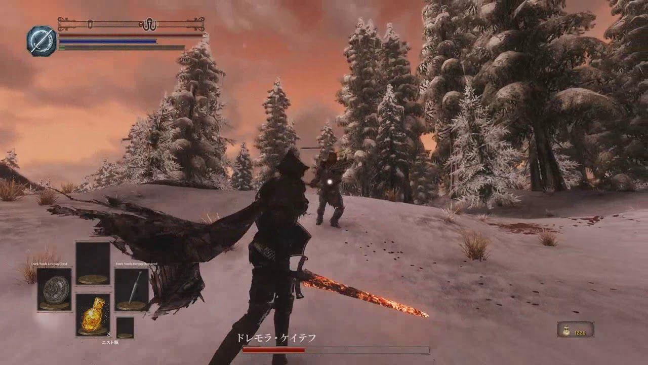 Crazy Dark Souls Skyrim Mods Skyrim Mods Skyrim Dark Souls