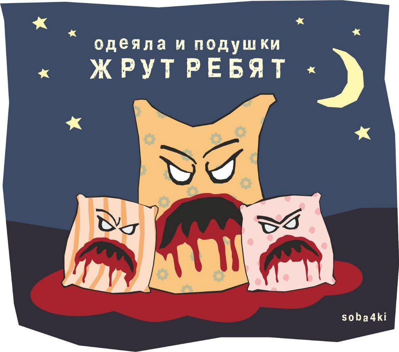 сладкий сон картинки юмор странно, что еще