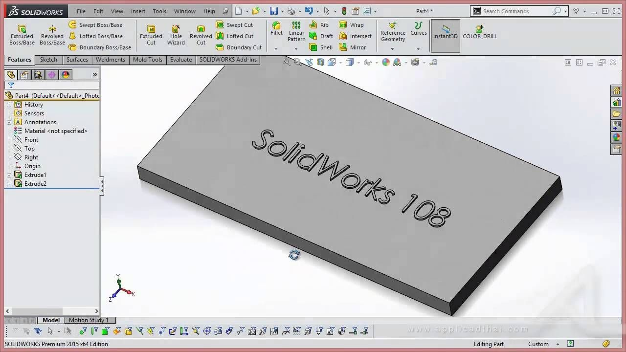 solidworks basic