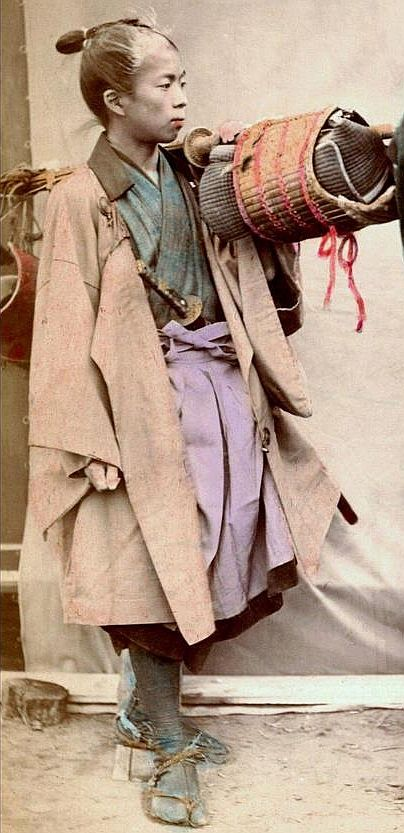 Old Japan Japanese Outfits Japanese Warrior Japanese History
