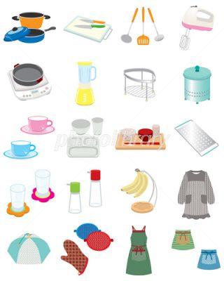 Yahoo!検索(画像)で「キッチングッズ  イラスト」を検索すれば、欲しい答えがきっと見つかります。