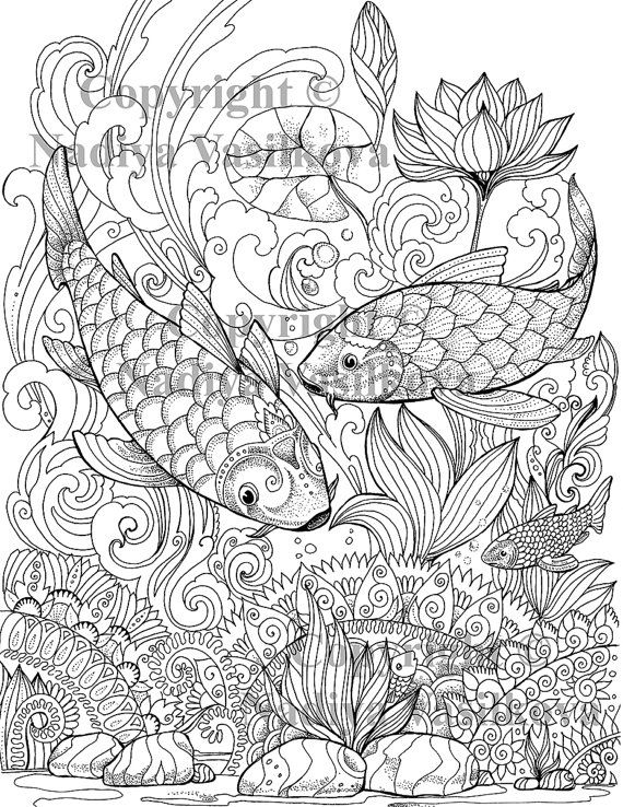 Printable Coloring Page JPG Adult