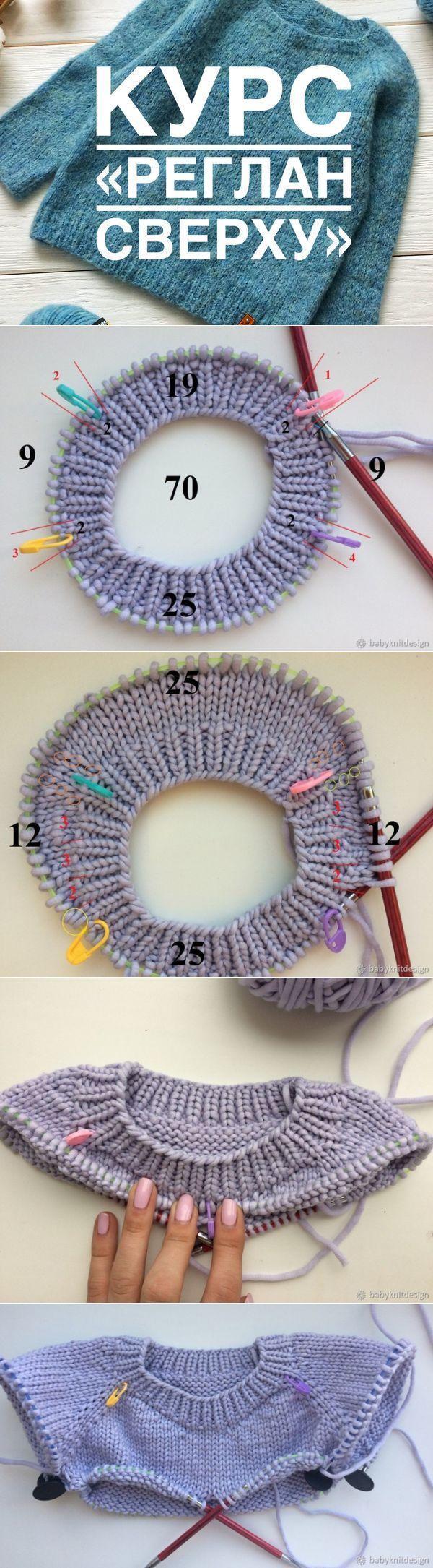 вязание - #lessons #вязание #crochettoppatterns вязание - #...
