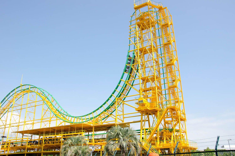 Ultra Twister Nagashima Spa Land