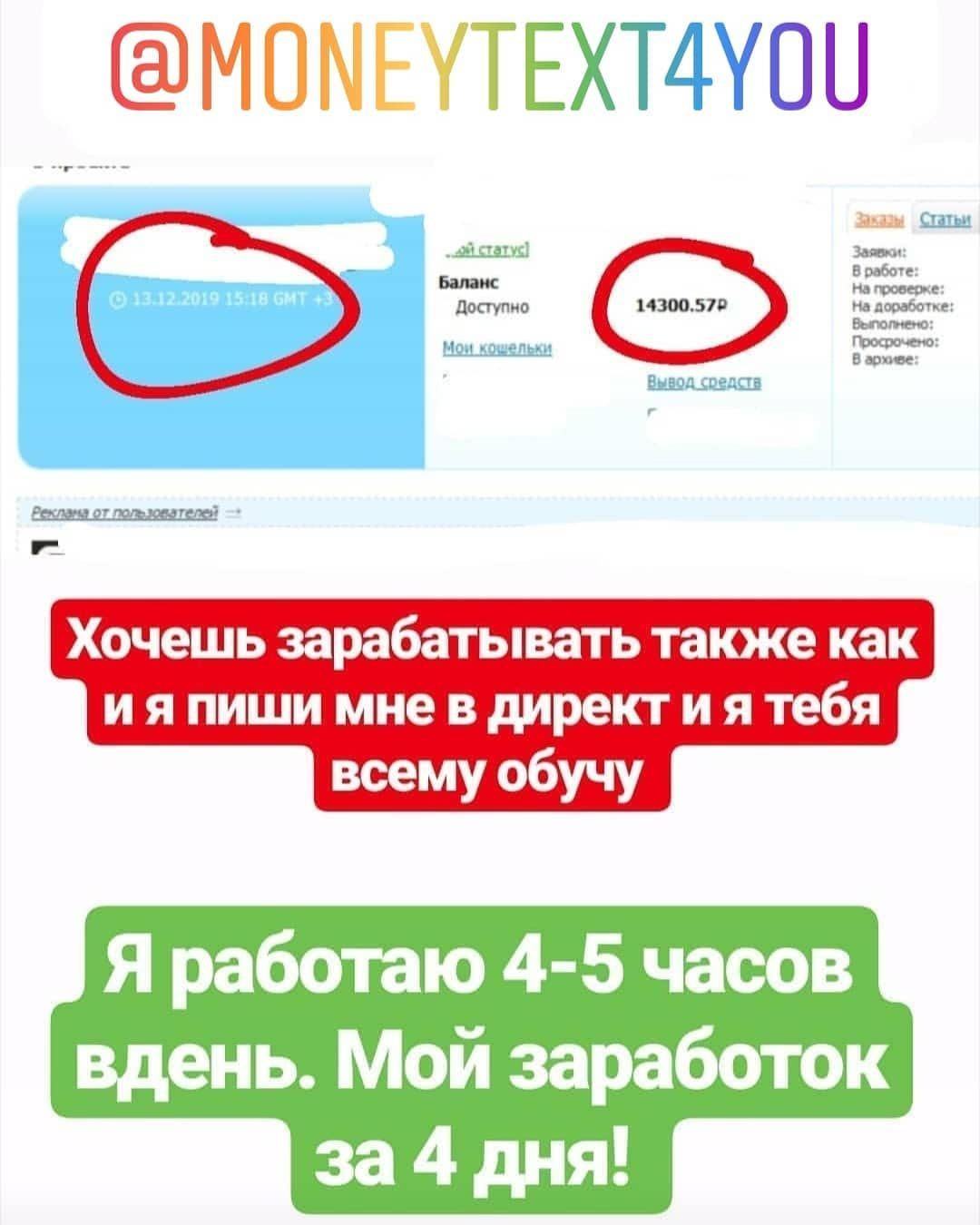 4 Otmetok Nravitsya 0 Kommentariev Rabota S Online