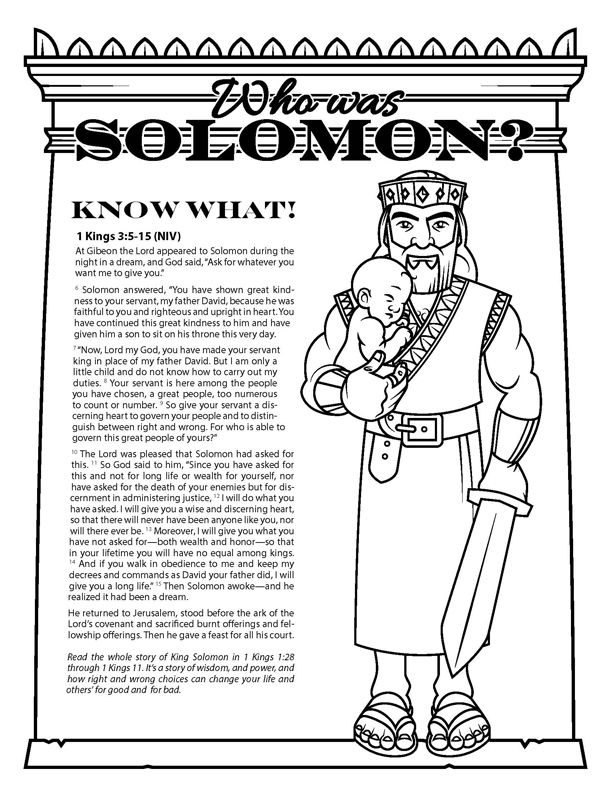 Who was Solomon - 1 Kings 3:5-15, activity sheet | MissionView ...