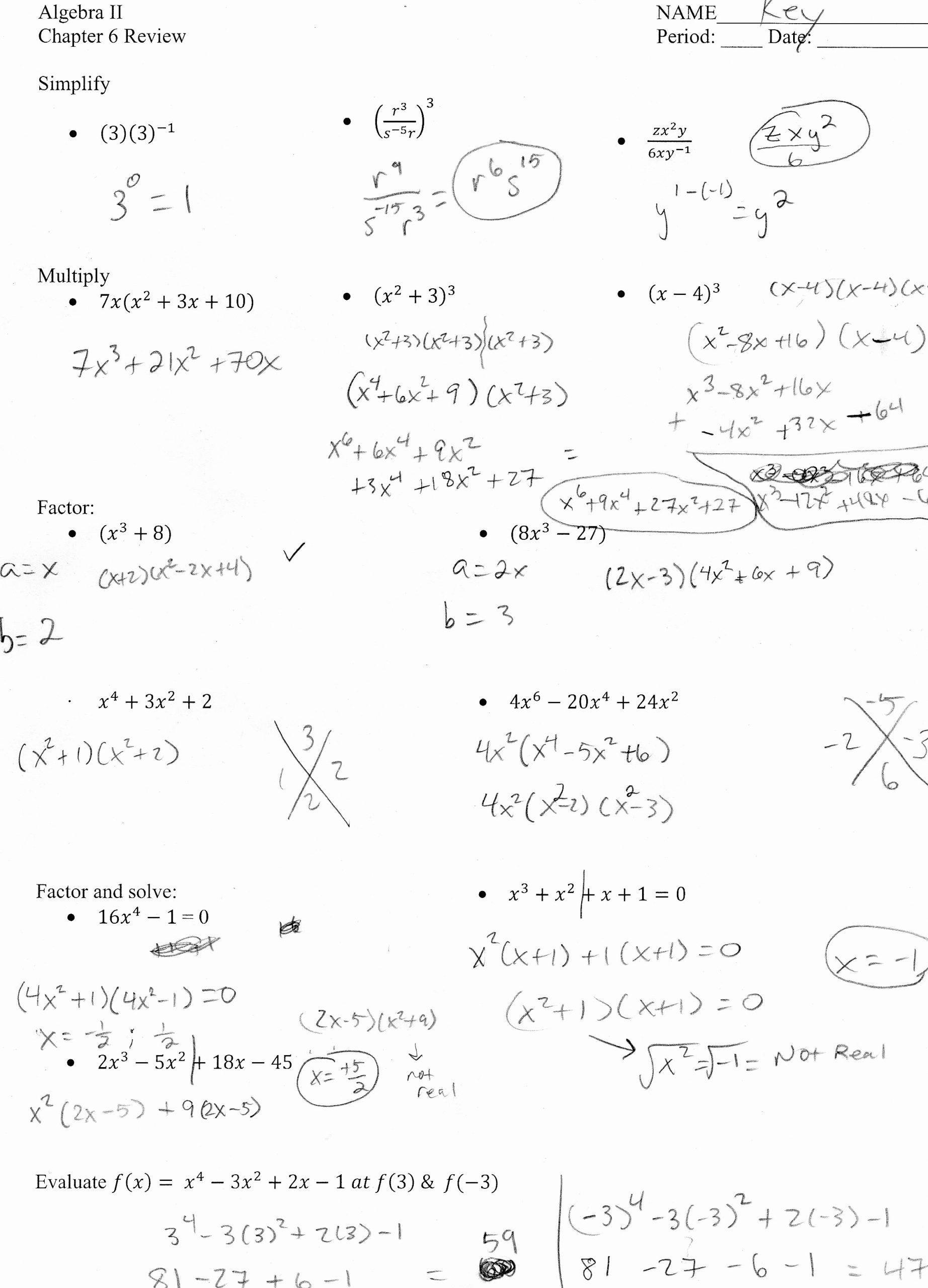 Algebra 2 Worksheet Fresh Algebra Ii Mr Shepherd S