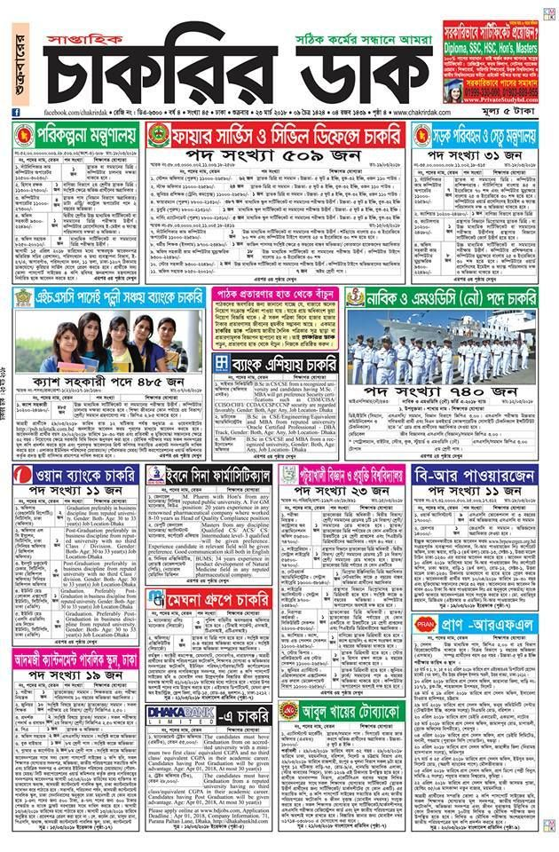 weekly jobs newspaper 2325205209 pinterest newspaper and job