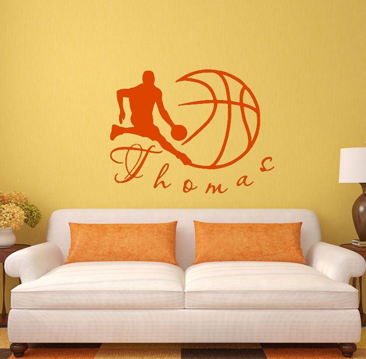 DSU Basketball Ball Basket Sport Gym Wall Art Sticker Decals Home ...