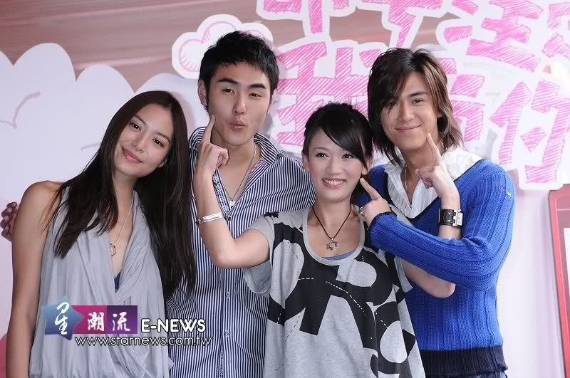 Aaron Yan Fall In Love With Me Wallpaper Fated To Love You Taiwanese Series 171 Decoding Asian Pop
