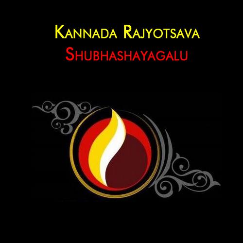 JDI wishes you all a happy Kannada Rajyotsava! | Half