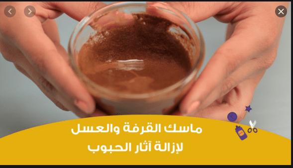 ماسكات طبيعية للوجه تابع طريقة عمل ماسك القرفة بالعسل Soap Bottle Hand Soap Bottle Oral