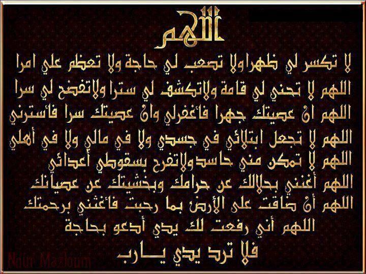 Pin On اللهم صل وسلم وبارك على سيدنا محمد عليه أفضل الصلاة والسلام