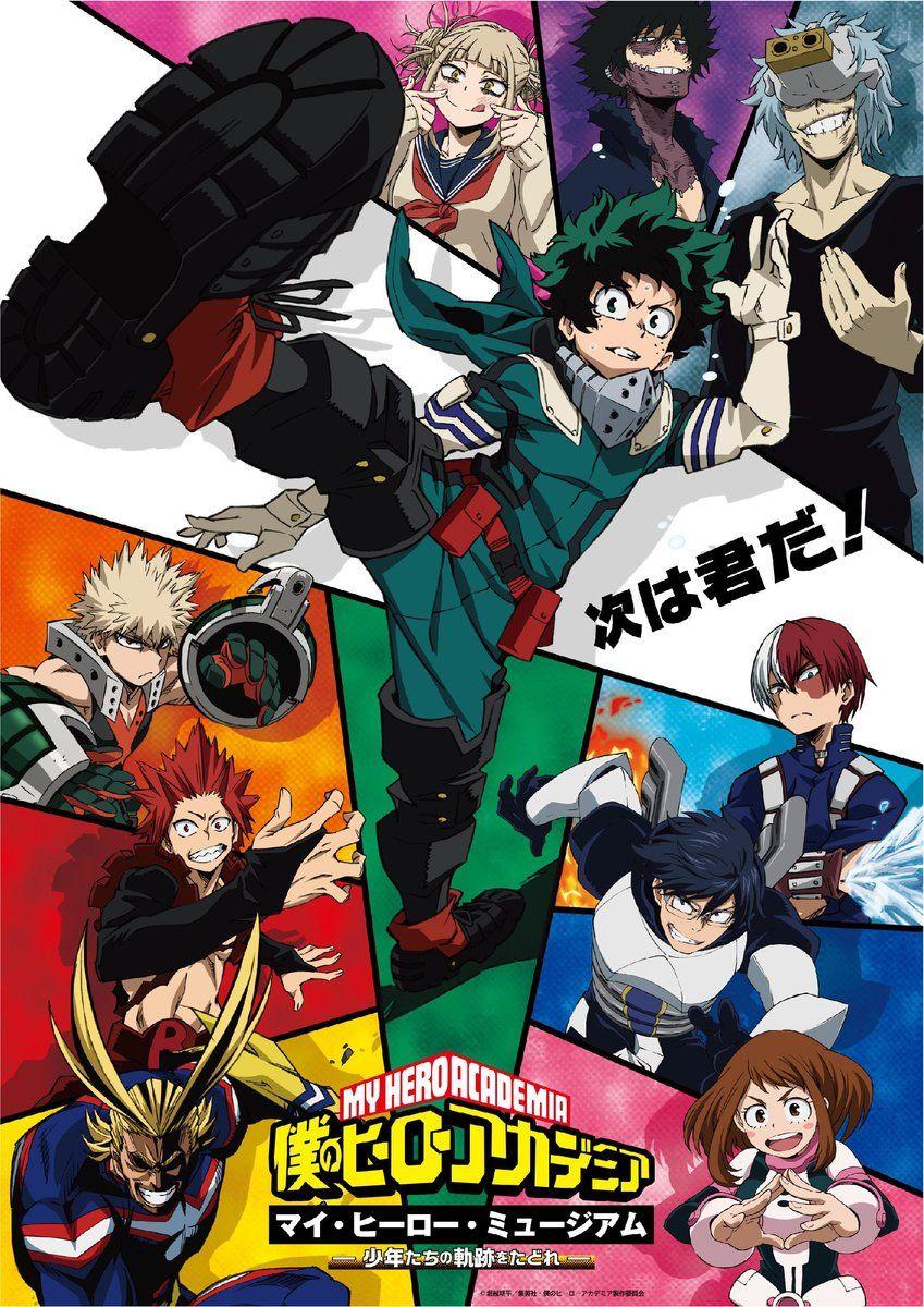 Boku No Hero Academia Boku No Hero Academia Pinterest Hero My