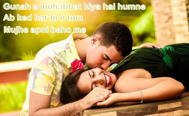 today we are sharing valentine day special shayari in hindi gunah e