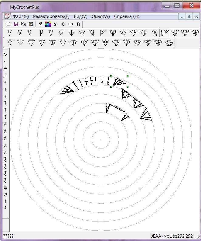 MyCrochetRus to create our crochet patterns   Ideas originales de ...