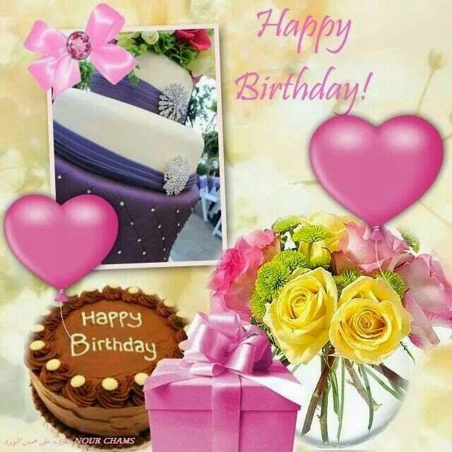Feliz Cumpleaños Mi Niña Hermosa ALBA. T.Q.M.