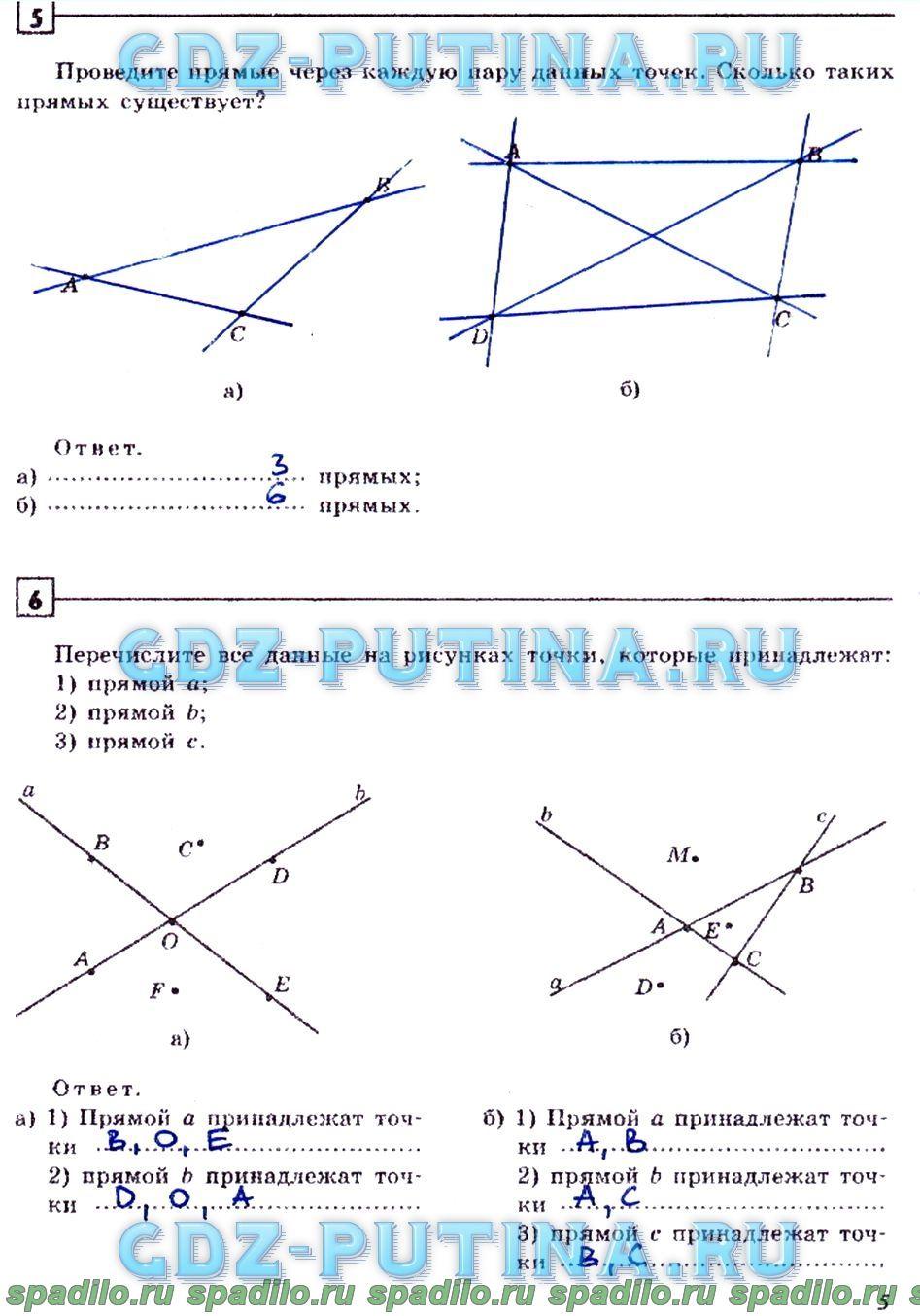 Математика 4 класс гейдман помощ в решении задач