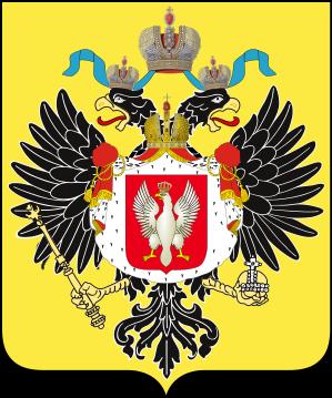 Medium Coat of Arms of Congres...