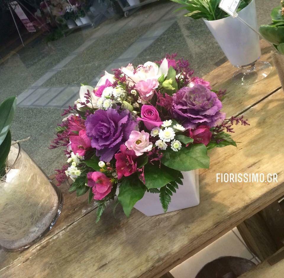 Purple magenta pink and white flower arrangement by fiorissimo purple magenta pink and white flower arrangement by fiorissimo mightylinksfo