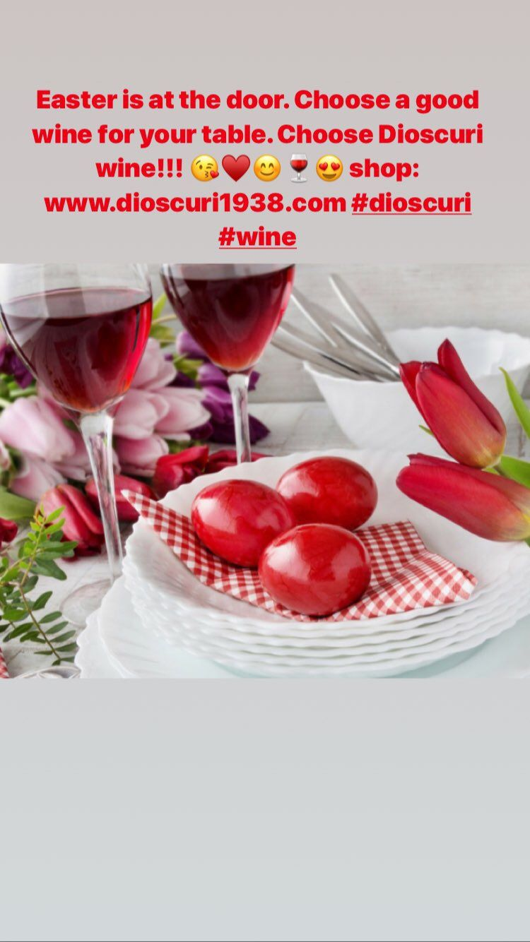 Wines Marchesi Di Barolo Best Red Wine Wines Red Wine