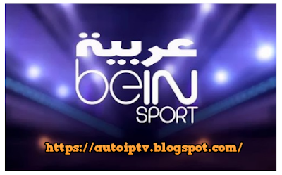 Download Bein Sport Arabic Iptv Free Auto Playlists Bein Sport Arabic Iptv Links Free For Vlc Kodi Pc Android And Smart Tv Bein Sports Sports Playlist