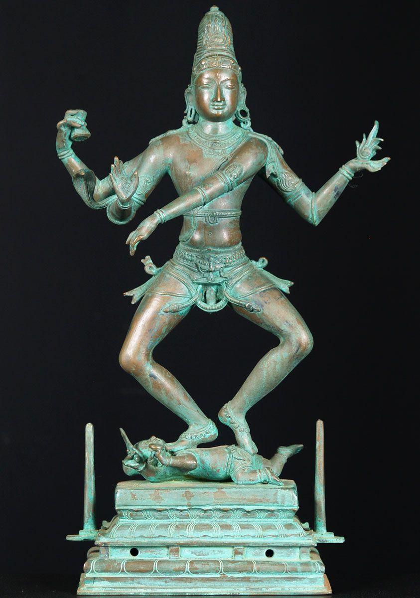 """Sold Bronze Chatura Shiva Statue 17.5"""""""