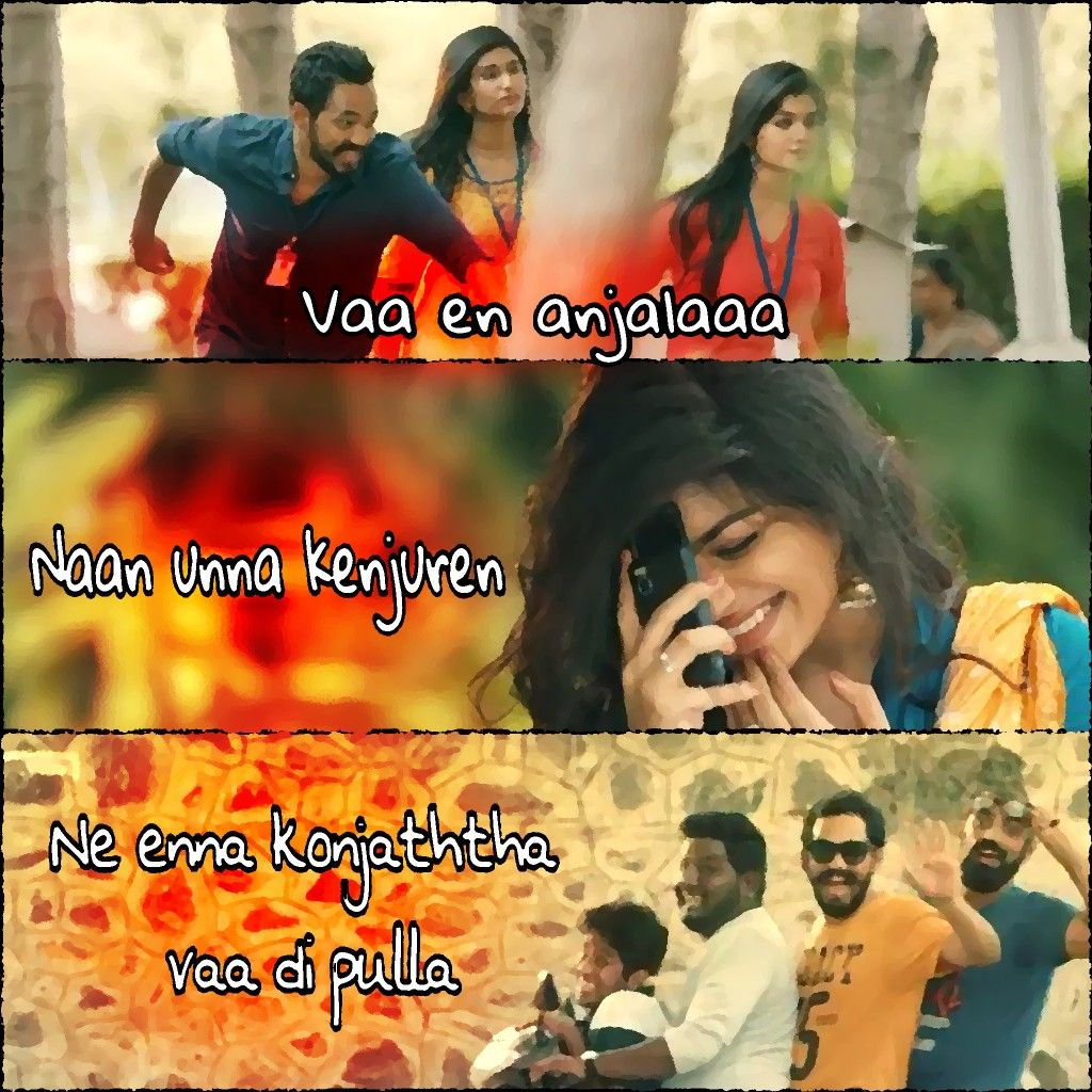 Super I like these words Love song quotes, Tamil songs