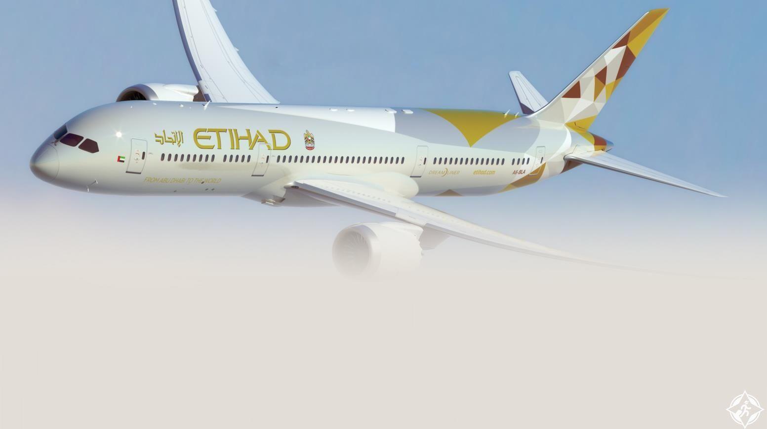 طيران الاتحاد تحتفل بمناسبة تسلم طائرتها العاشرة من طراز A380 Online Tickets Airlines Books Online