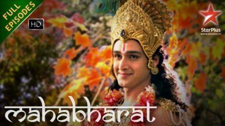 Poster Of Hindi TV Series Mahabharat (2013) Free Download Full New